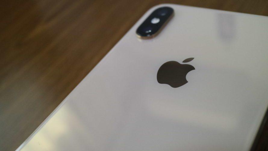 iPhone Xs レビュー。裸運用