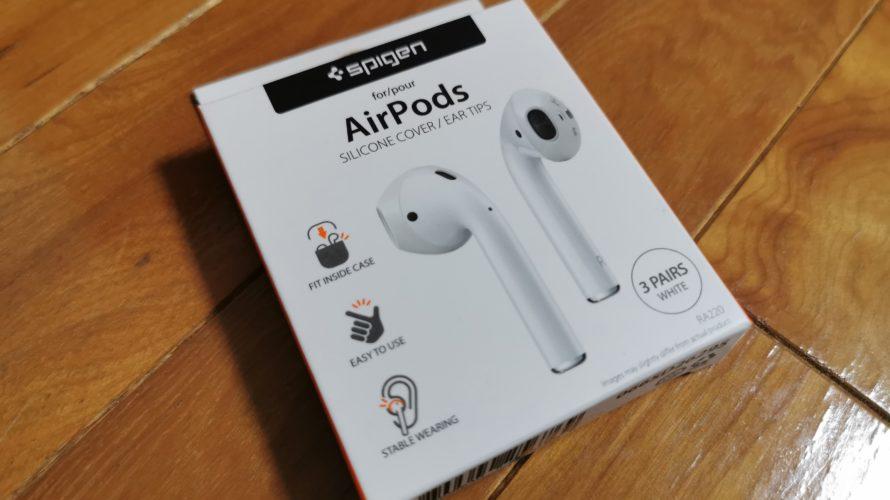【Spigen】Airpods&Earpods用 イヤーチップ
